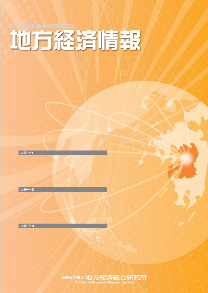 今月の情報誌 : 2021年1月号(NO.106) 2021-1