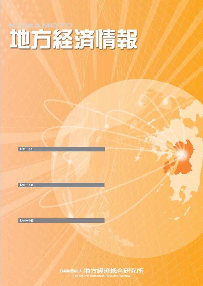 今月の情報誌 : 2020年10月号(NO.103) 2020-10
